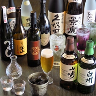飲み放題は2h2000円(税抜)でつけられます!