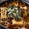 自家製胡麻豆腐の揚げ出し ーきのこあんかけー   680円