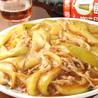 中華料理 華春楼のおすすめポイント3
