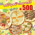 料理メニュー写真早い者勝ち!限定3組のスペシャルプラン♪出来立てアツアツのピザがなんと500円で食べ放題に!
