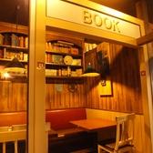びっくりドンキー 新潟亀貝店の雰囲気2