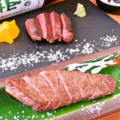 和酒楽食せりべのおすすめ料理1