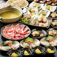 ◆山口の「旨い」を楽しむ!素材にこだわった郷土料理