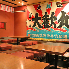大衆酒場 豊丸食堂 武庫之荘店の雰囲気1