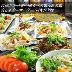 鉄板・お好み焼 凡 元町本店のおすすめ料理1