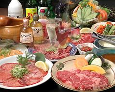焼肉苑 平間店の写真