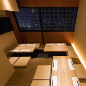 個室居酒屋 晴れのちけむり、ときどきちいず。 赤坂見附店の雰囲気3