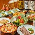 個室で味わう彩り和食 栄 有楽町駅前店のおすすめ料理1