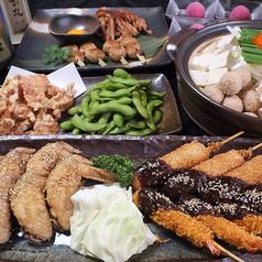 赤から 徳島沖浜店の特集写真