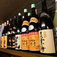 【様々な焼酎豊富!】芋・麦・そば・ごま・しそ・黒糖・くり・緑茶・米・泡盛など楽しめます。熊本の蔵元と造り上げたオリジナル焼酎も◎