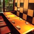 コンパや会合に最適の掘りごたつ式の個室。