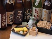 ご宴会は、静岡の地酒も飲み放題で楽しめる。