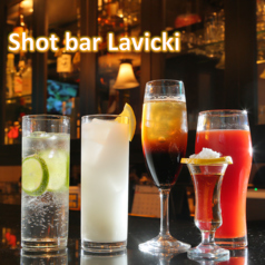shot bar lavickiの写真