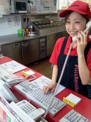 ピザロイヤルハット 枝松店 の写真