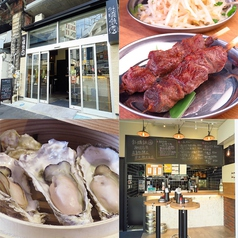 Oyster&Grill 牡蠣鉄 神田店