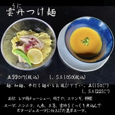ラーメン酒場 麺匠 MAJIDEのおすすめ料理2