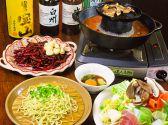 台湾料理 羅州 ごはん,レストラン,居酒屋,グルメスポットのグルメ