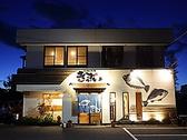 きっすい 栃木市の雰囲気3