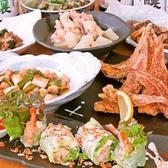 和酒楽食せりべのおすすめ料理2