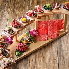 焼肉 肉の夜市 広島店の写真