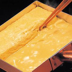 藩 銀座インズ店のおすすめ料理1