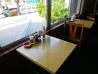 グリーンアリーナ神崎のおすすめポイント1