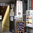 都 横浜西口のロゴ