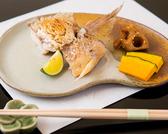 咲膳 横井のおすすめ料理2