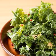 【肉と野菜で元気になろう★産地にこだわった新鮮野菜】