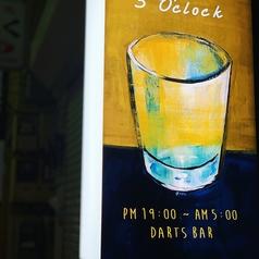 立川ダーツバー 5o'clockの写真