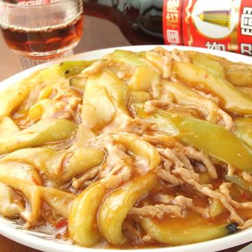 中華料理 華春楼のおすすめ料理1