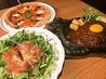 cafe de 10番 久太郎店のおすすめポイント3
