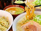 らーめん・つけ麺ぼすや 埼玉のグルメ
