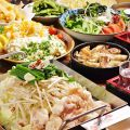 博多酒場 きなっせい 柏店のおすすめ料理1