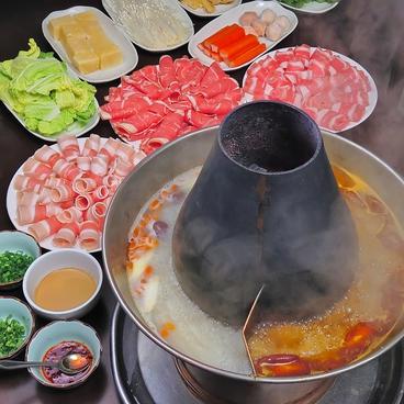 中和食堂のおすすめ料理1