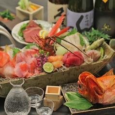和食 隠れ個室 花の宴 金山駅前店のおすすめ料理1