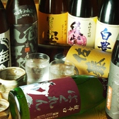 藩 品川東口店のおすすめ料理3