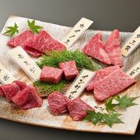 こだわり焼肉と韓国料理!くつろぎの食べ放題!!
