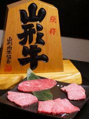 焼肉 弐苑のおすすめポイント1