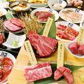 牛角 姫路飾磨店 炭火焼肉酒家のおすすめ料理1