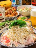 炉端 まじめや 広島立町店のおすすめ料理2