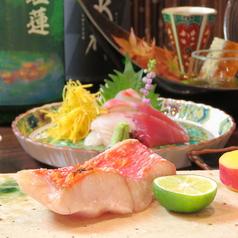 日本料理 双寿の写真
