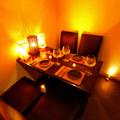 お鍋&個室 お肉で宴会 新宿西口店の雰囲気1