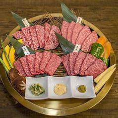 宮崎牛 焼肉 TORAYAの特集写真