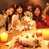 誕生日・記念日は蒲田 木村屋で♪ケーキ無料