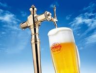 オリオン生ビールが17時~20時までオール300円!
