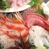 海鮮番屋 魚彦 大館店のおすすめポイント1