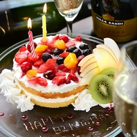 誕生日・記念日にフルーツたっぷりケーキはいかがですか