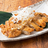 くいもの屋 わん 浜松駅前店のおすすめ料理3