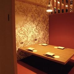 ウメ子の家 名古屋太閤通口店の写真